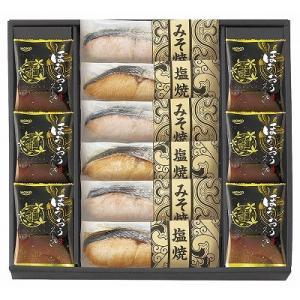 鮭乃屋 そのまま食べれる鮭切り身 フリーズドライセット SYFD-EB (お返し お供え)の商品画像|ナビ