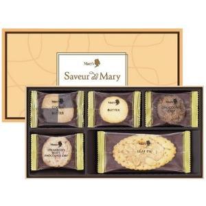 メリーチョコレート サヴール ド メリー SVR-I 1個の商品画像|ナビ