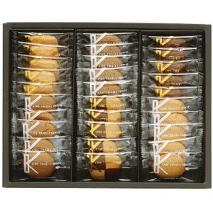 ギフト 内祝い 神戸トラッドクッキー KTC-100 出産内祝い 結婚内祝い 快気祝 お供え 香典返し お歳暮等|agc2