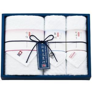 ギフト 内祝い 日本名産地 フェイス・ウォッシュタオルセット 29-4119200 出産内祝い 結婚内祝い 快気祝 お供え 香典返し お歳暮等|agc2