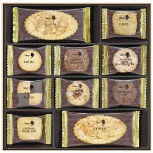 メリーチョコレート サヴール ド メリー クッキー詰合せ SVR-N 内祝い お祝い ギフト等