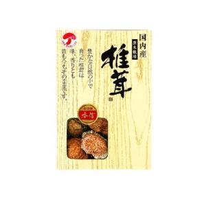 ギフト 内祝い 九州産原木香信椎茸 NCK-10H399-1 出産内祝い 結婚内祝い 快気祝 お供え 香典返し お歳暮等|agc2