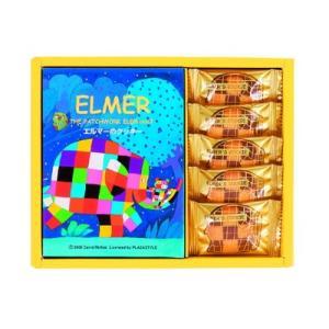 ギフト 内祝い エルマー クッキー EC-50H354-1 お菓子 出産内祝い 結婚内祝い 快気祝 お供え 香典返し お歳暮等|agc2
