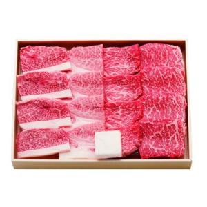 (産地直送 送料無料)松阪牛焼肉用 MUY40-100MA (336-5) 内祝い 快気祝 お供え 香典返し お歳暮等|agc2