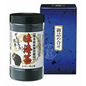 (送料無料 送料込) 熊本有明海産 味海苔 KMN-5 ギフト 内祝い お返し|agc2