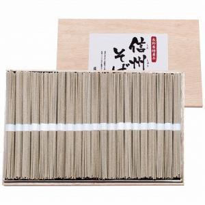 ●商品内容:信州そば50g×21束・【小麦・そば】●箱サイズ:32.5×21×3.5cm・60サイズ