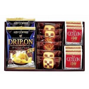 ●商品内容:キーコーヒードリップオン8g×2・クッキー×6・セイロン紅茶2.3g×6  【卵・乳・小...