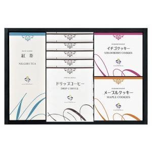 ※北海道、東北、沖縄県は別途送料が加算されます。●商品内容:ドリップコーヒー7g*5・イチゴクッキー...