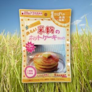 ■おいしい米粉のホットケーキみっくす(かぼちゃ風味120g)  ■色味も、あたたかな黄色で美味しさを...