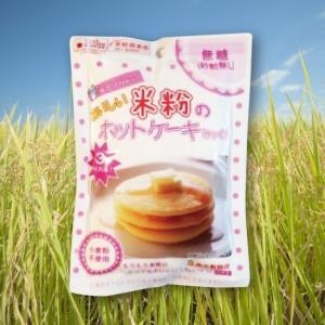 ■おいしい米粉のホットケーキみっくす(プレーン無糖120g)  ■プレーンタイプの販売とともに、要望...