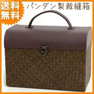 送料無料 軽い パンダン ソーイング 裁縫箱 収納 ( 軽量 救急箱 ツール ボックス メイクボックス ) 6210-0080 新生活の写真