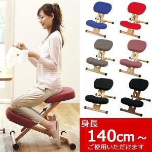 バランスチェア 姿勢を良くする椅子 大人も使えるプロポーショ...