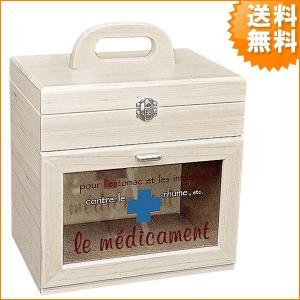 送料無料 可愛い 救急箱 ( 薬箱 救急ボックス 薬 収納 キュアメイト サプリメントボックス ) G-2329N 新生活の写真