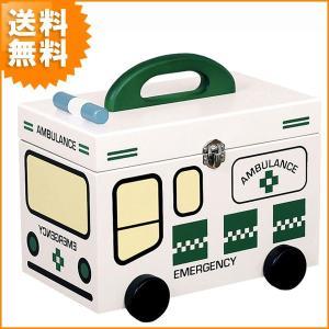 送料無料 可愛い 救急車型 救急箱 ( 救急車 薬箱 救急ボックス 薬 収納 キュアメイト サプリメントボックス ) G-2349N|age