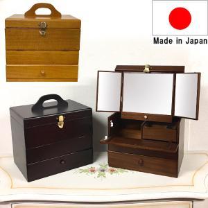 送料無料 日本製 コスメティックボックス 三面鏡 ( 国産 メイクボックス コスメボックス 化粧箱 小物入れ 引出し付き クラシック ) G-574R|age