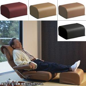 欠品中 送料無料 日本製 オットマン 座椅子のお供にいかがでしょう?( OT-013 スツール 脚置き 足置き )|age