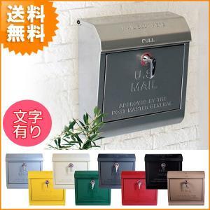 ポスト おしゃれ 壁掛け 文字有り アメリカン メールボックス 郵便ポスト TK-2075 郵便受 U.S. Mailbox オシャレ 新生活 age