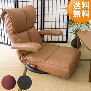 送料無料 日本製 スーパーソフトレザー座椅子 回転式 13段階リクライニング ( YS-1367HR 座イス 座いす ざいす )|age