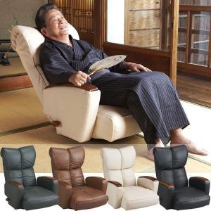 送料無料 日本製 本革 最高級座椅子 回転式 肘付き ( 座椅子 座イス 座いす ざいす 革 レザー )|age