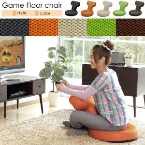 送料無料  欲張り多機能 ゲーム座椅子 ( 多機能 ゲーム 座椅子 座イス 座いす 椅子 )  YS-W11Nの写真
