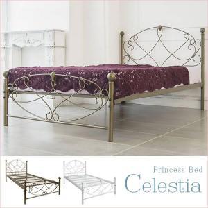 送料無料 アンティーク ベッド シングルベッド Celestia(セレスティア) ベッドフレームのみ ( BSK-906S お姫様 姫系 プリンセス シングル ) 新生活|age