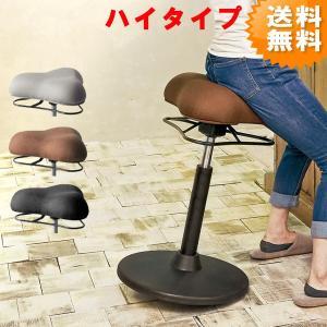 バランスチェア おしゃれ 姿勢が自然と良くなる ゆらゆら 揺れる バランススツール 椅子 チェア CH-800H 送料無料 新生活|age