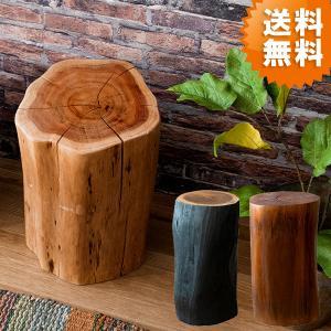 天然木のアカシアをそのまま使用した、切り株のような丸太のデザインスツール『MASALA(マサラ)』。...