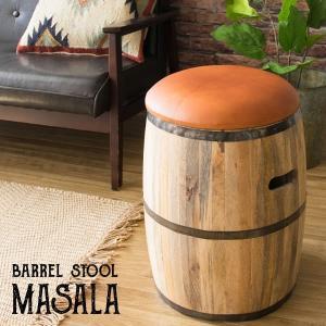 樽型スツール MASALA マサラ カフェスツール おしゃれ レザースツール スツール 玄関スツール カフェ 椅子 イス ブラウン 山羊革 収納付き ch-l3650|age