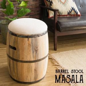 樽型スツール MASALA マサラ カフェスツール おしゃれ スツール 玄関スツール カフェ 椅子 イス ブラウン 帆布 収納付き ch-l3651|age