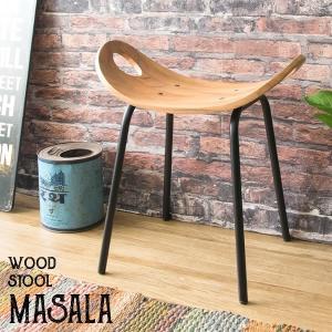 スツール MASALA マサラ カフェスツール 天然木スツール スツール 玄関スツール カウンタースツール 椅子 イス ch-l540|age