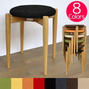 スツール ナラ材 おしゃれ 幅40 高さ42 クローバー スツール 木製 丸椅子 スタッキング 天然木 スツール 丸 円 送料無料 新生活|age