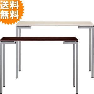 送料無料 幅120cm 高さ85cm シンプル スタイリッシュ モダン カウンターテーブル ( バーテーブル ハイテーブル カウンタテーブル CT-35 ) 新生活|age