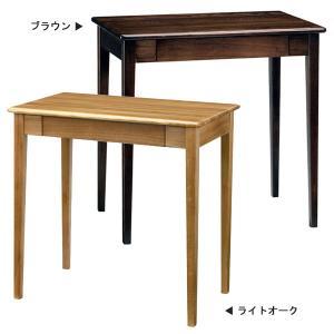 幅75 シンプル コンパクト 木製 デスク 机 学習机 おしゃれ DK-9013LO DK-9013BR 新生活|age