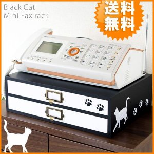 欠品中 整理箱 ミニチェスト おしゃれ 送料無料 可愛い FAX台 引き出し付き 猫 キャット 収納 ファックス台 猫 FX-05C 新生活|age