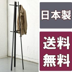 【 送料無料 】日本製 で高品質な ハンガーラック カスタマハンガーBK HCC-083 ( アイアン コートラック 国産 収納 洋服掛け 服掛け ポールハンガー )|age