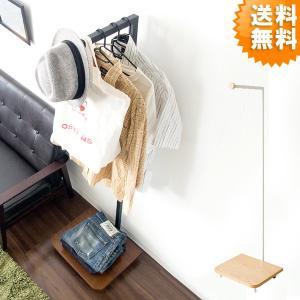 新生活 お部屋の隅や隙間に置けるコンパクトなスリムハンガーラック これ一台でコートやシャツ、カバンや...