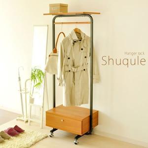 収納付き ハンガーラック Shuqule(シュクレ) 幅60cm スリム おしゃれ 木製 省スペース コートハンガー 棚付き 衣類収納 ブラウン ナチュラル 送料無料|age