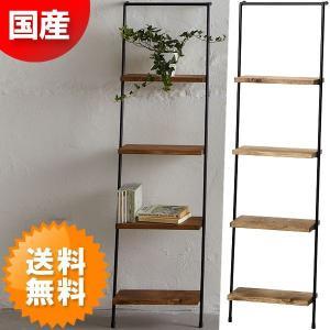 4段 日本製 シンプル モダン ウォールシェルフ ( 収納棚 飾り棚 壁面収納ラック 棚 ラック 鉄 スチール メタル アイアン HWS-009 ) 新生活 age