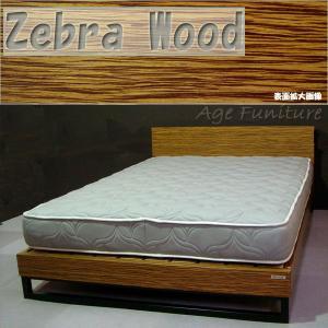 ダブルベッド【送料無料】ゼブラウッド ヘッドボード付き(8層ポケットコイルマット付き/ジール)|age