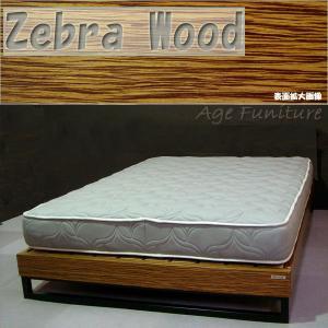 ダブルベッド【送料無料】ゼブラウッド ヘッドレス(8層ポケットコイルマット付き/ジール)|age