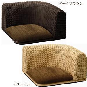 送料無料 ラタン 片肘胡座  ( 籐 ローチェア 1P チェア アジアン 座椅子 椅子 いす ゴザ ござ 和室 ) RA-803|age