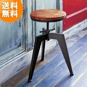 バーチェア カウンターチェア ヴィンテージ ビンテージ 高さ調節 カフェ 天然木 ハイチェア 椅子 ...