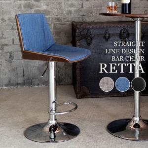 バーチェア  カウンターチェアー おしゃれ RETTA(レッタ) バーチェアー 合成皮革 高さ調節 回転 knc-j1978|age
