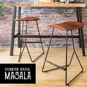 高級感があり目を引く本革の座面と、ハの字に広がり繋がった脚部のデザインカウンタースツール『MASAL...