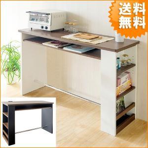 カウンターテーブル ホワイト ブラック バーテーブル ハイテーブル 対面カウンター 対面 KNT-1200 おしゃれ ageおすすめ 新生活|age