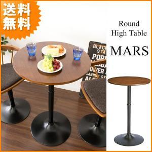 カウンターテーブル おしゃれ 高さ90cm ブラック脚 送料無料 バーテーブル ハイテーブル カフェテーブル KNT-J1062 新生活|age