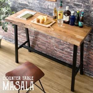カウンターテーブル MASALA マサラ キッチンテーブル 天然木 ハイテーブル デスク 机 木製 バーテーブル ナチュラル ブルックリンスタイル|age
