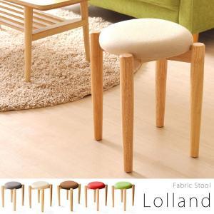 スツール おしゃれ スタッキング 丸形 幅40 高さ43.5 天然木 Lolland ( ロラン ) 椅子 イス チェア 送料無料 MA-H30R 新生活|age