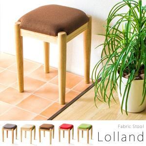 スツール おしゃれ 正方形 幅31 高さ43.5 スタッキング 天然木 木製 Lolland  ロラン 椅子 布 イス チェア 送料無料 MA-H31S 新生活|age