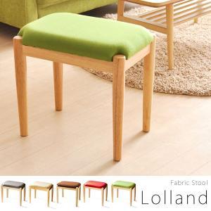 スツール おしゃれ 長方形 幅46  木製 布 スタッキング 天然木 Lolland ロラン 椅子 イス チェア MA-H32S 新生活|age